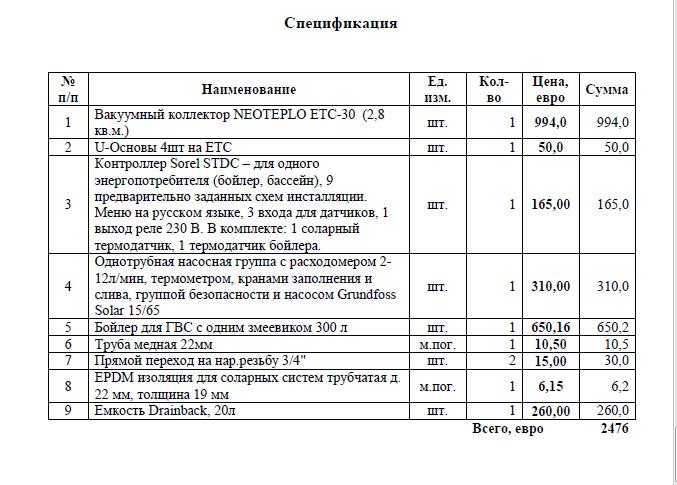Neoteplo%20ETC-30.jpg