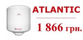 Бойлер Atlantic ROUND VMR 50